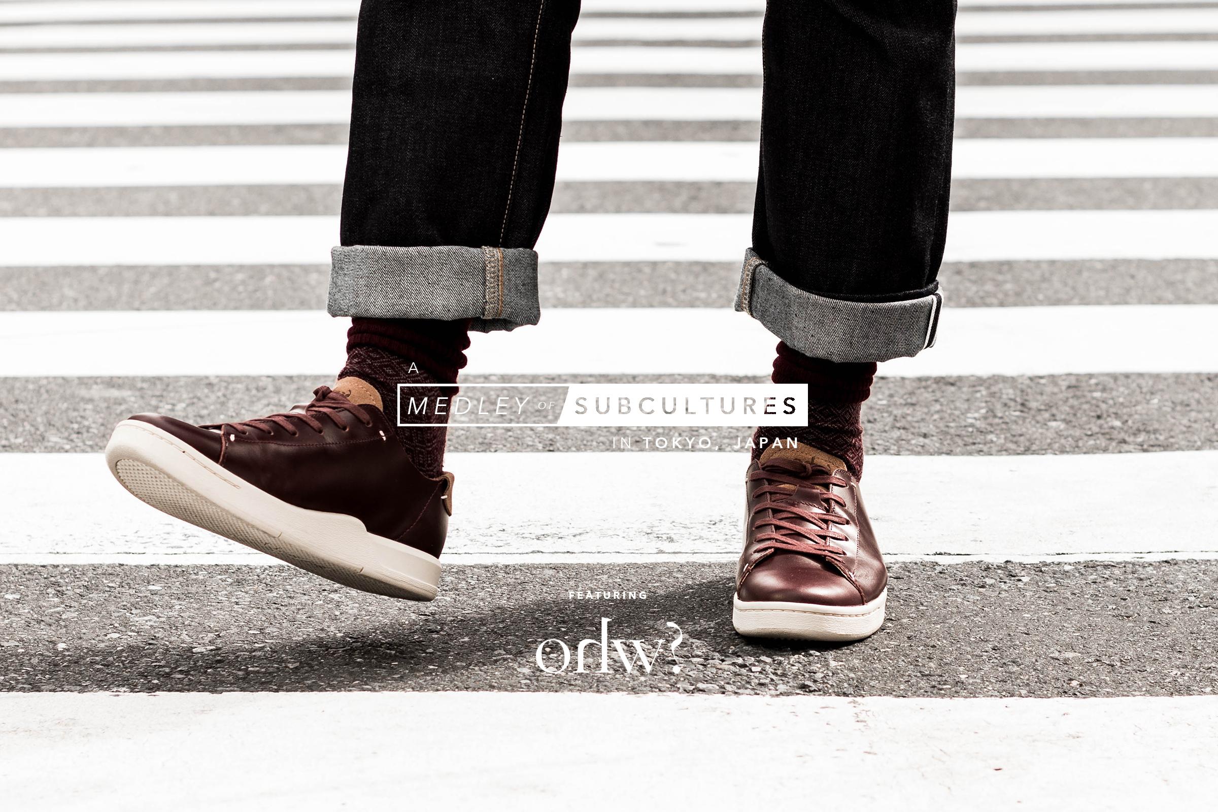 ohw-tokyo-1