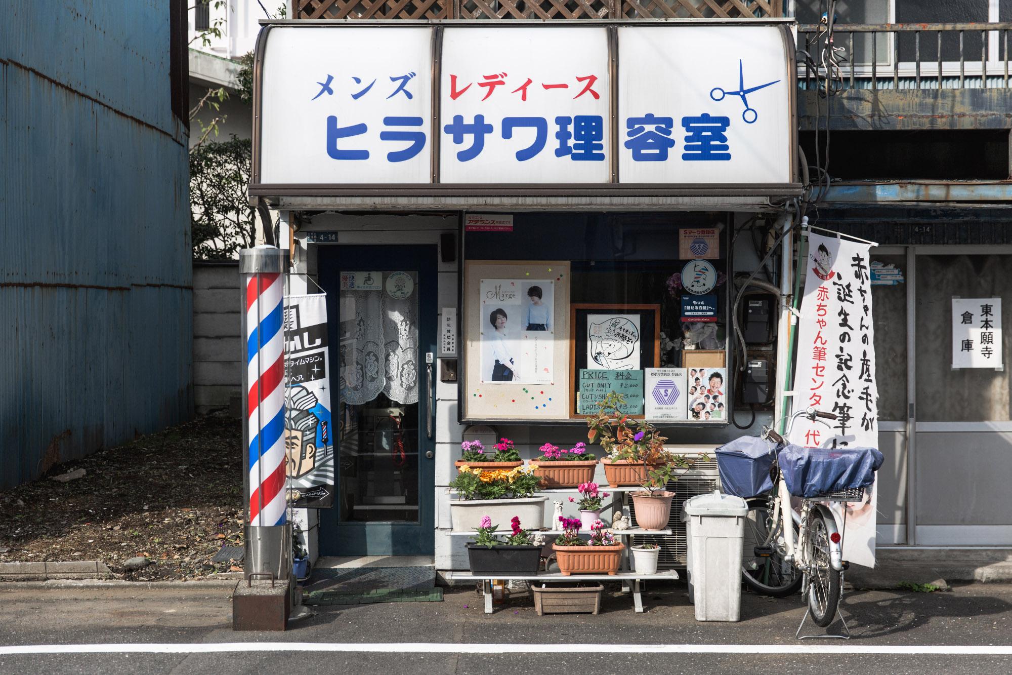 TOKYO-BLOG-2