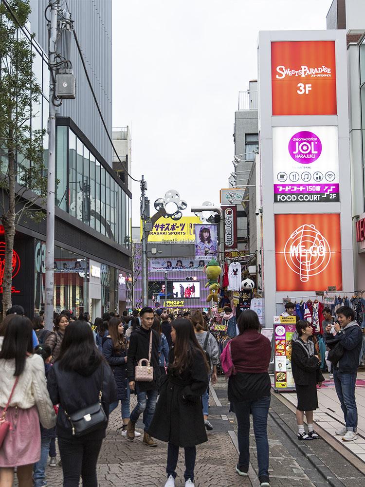 TOKYO-PORTRAIT-5