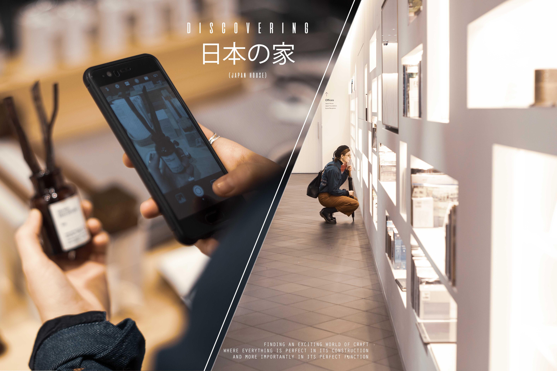 JAPAN HOUSE01