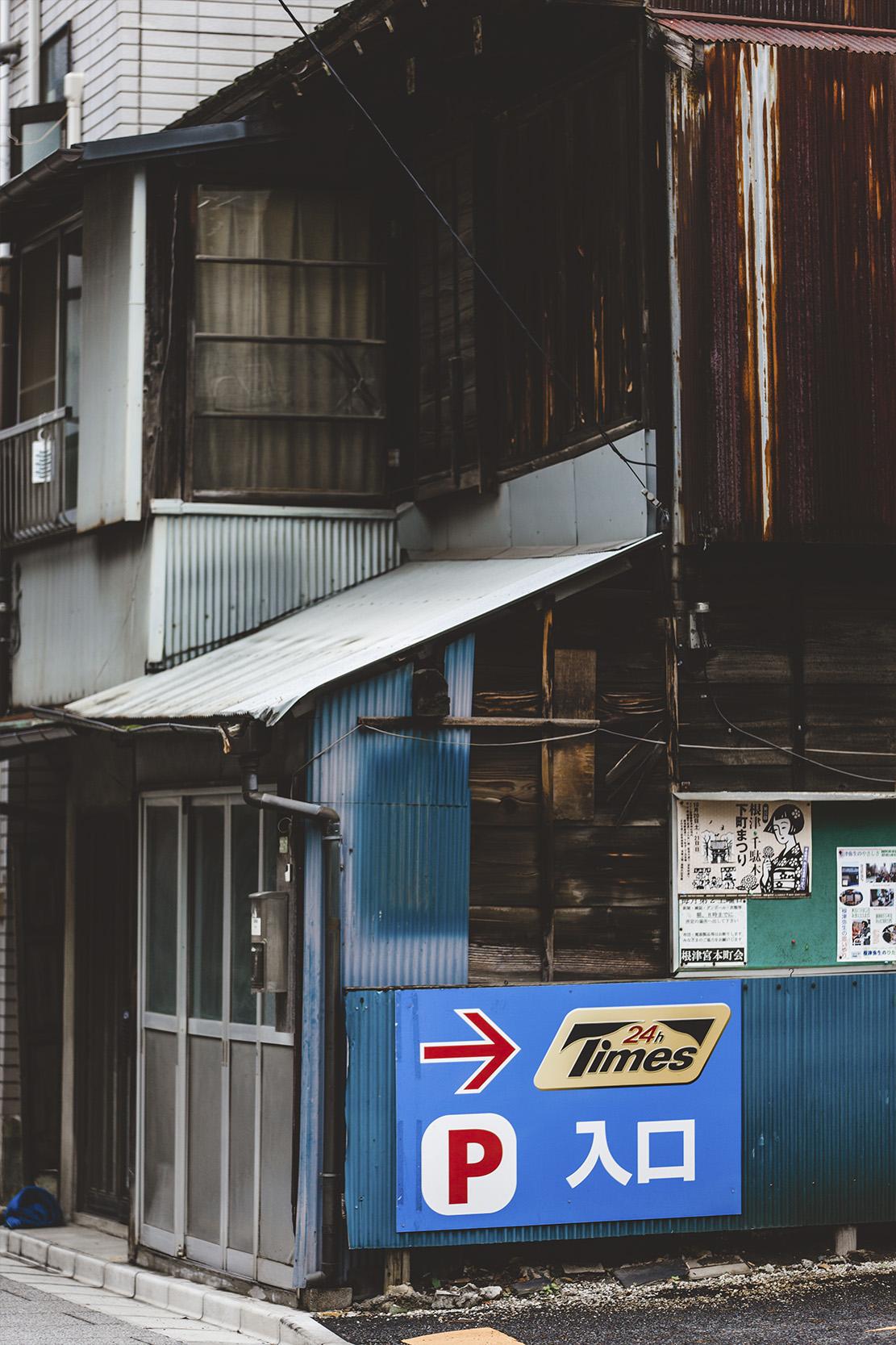 ANTLER - TOKYO - PORTRAIT12
