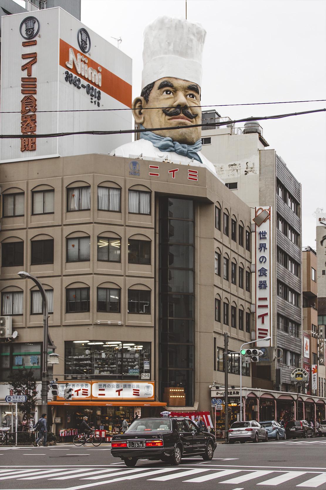 ANTLER - TOKYO - PORTRAIT22